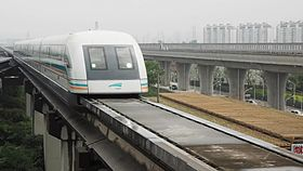 Fichier:Transrapid Shanghai maglev train ride.webm