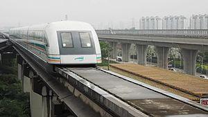 Поезда на электромагнитной подушке реферат 7630