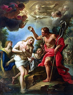 Jesus - Trevisani's depiction of the baptism of Jesus, with the Holy Spirit descending from Heaven as a dove