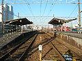 Tsuchihashi-Station-platform.JPG