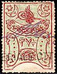 Turkey 1875-76 Sul4501.jpg