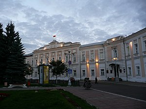 Tver - Seat of the Tver City Duma and City Administration on Lenina Square