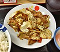 Twice cooked pork lunch of Matsuya.jpg