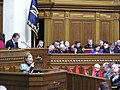 Tymoshenko Appointment Feb04 2005.jpg