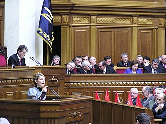 Verkhovna Rada - Yulia Tymoshenko, is appointed Prime Minister of Ukraine in the Rada on February 4, 2005.