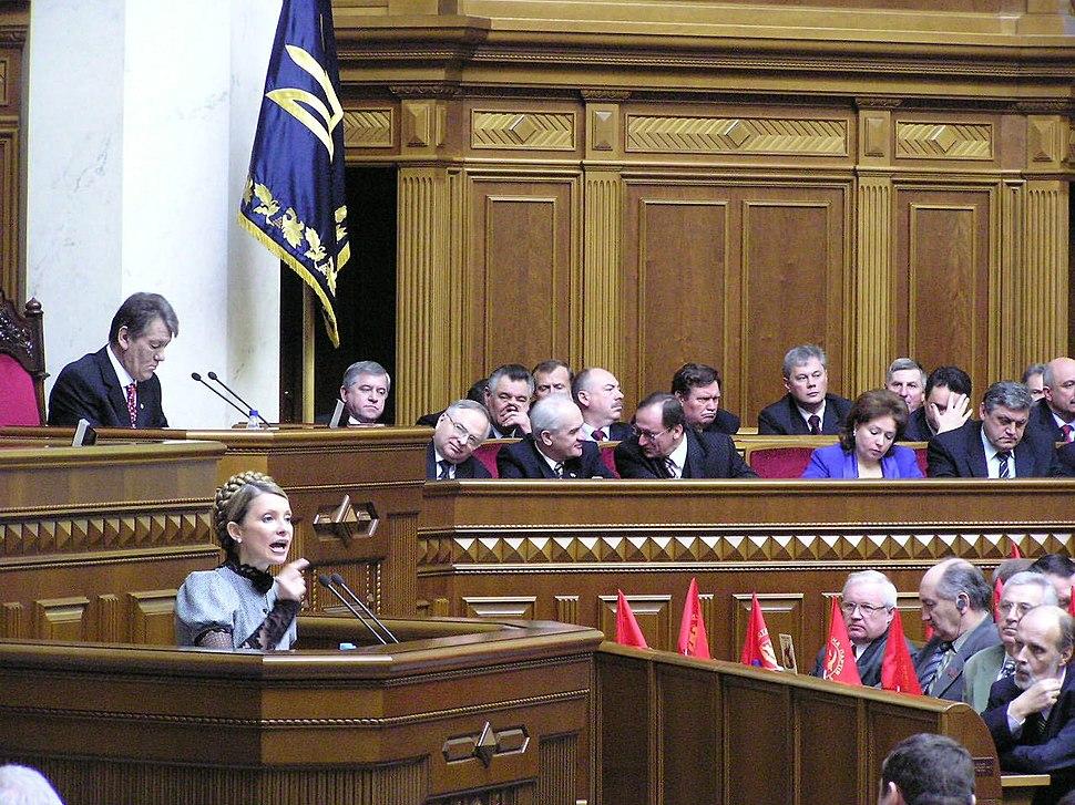Tymoshenko Appointment Feb04 2005