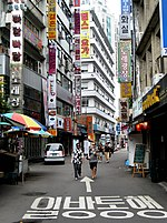 File:Typical Seoul Street (1510774934).jpg