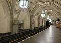 U-Bahnhof Heidelberger Platz 20130707 3.jpg