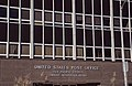U.S. Post Office - Omaha, Nebraska (31970392988).jpg