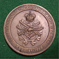 UNIFICATION of THE CANADIAN ARMED FORCES MEDAL 1968 a - Flickr - woody1778a.jpg
