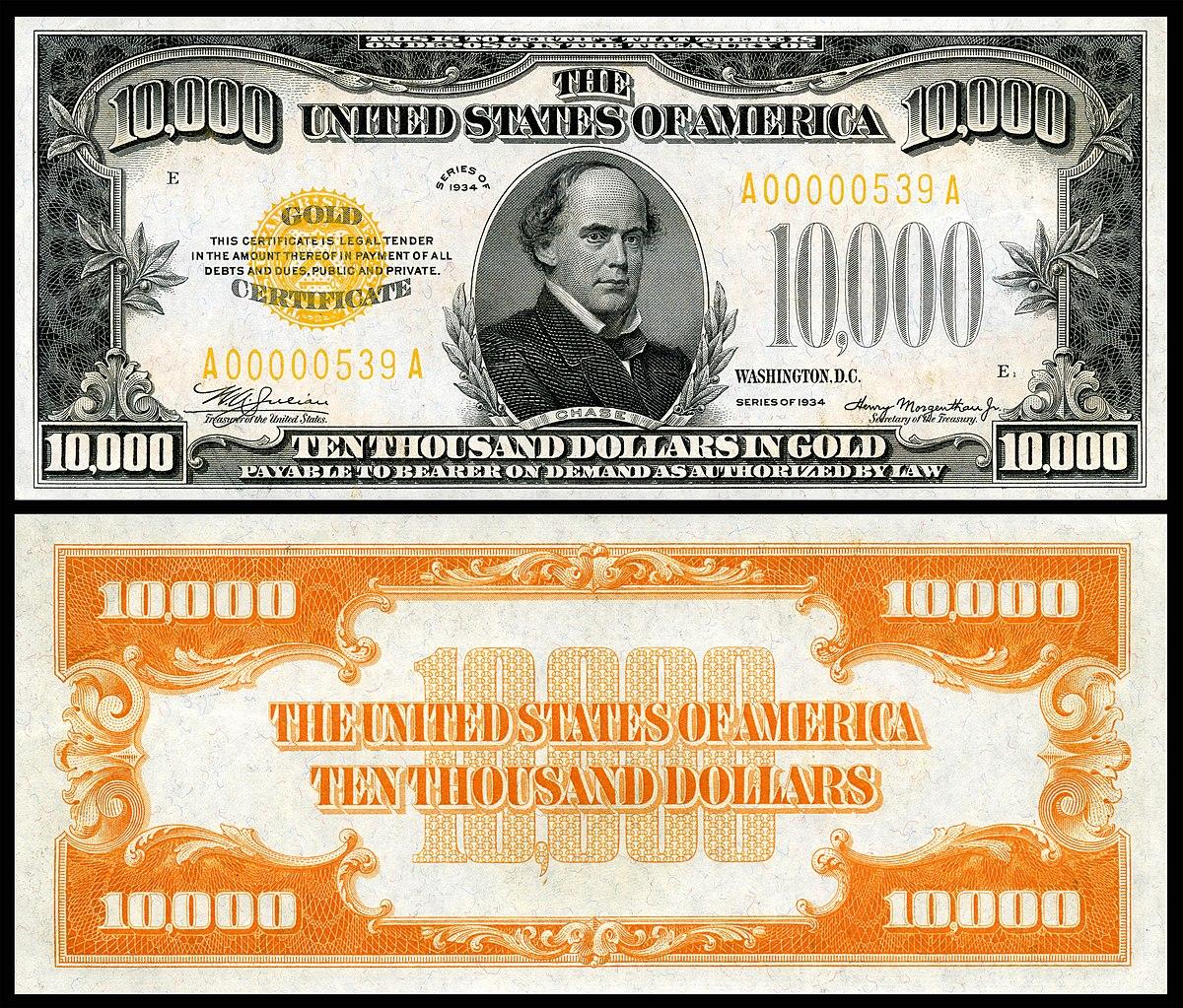 Gold certificate wikipedia for Dollar certificate template