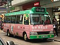 US5383 Hong Kong Island 4B 04-01-2018.jpg
