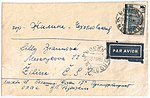 USSR 1937-07-13 airmail cover.jpg