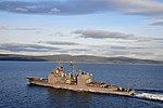 USS Bunker Hill action DVIDS259997.jpg