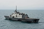USS Fort Worth (LCS-3) in the Java Sea in January 2015.JPG