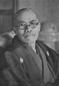 上田萬年 - ウィキペディアより引用