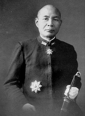 Matome Ugaki - Japanese Admiral Matome Ugaki in 1945