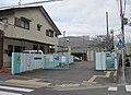Uji City Todou-No.2 elementary school.JPG