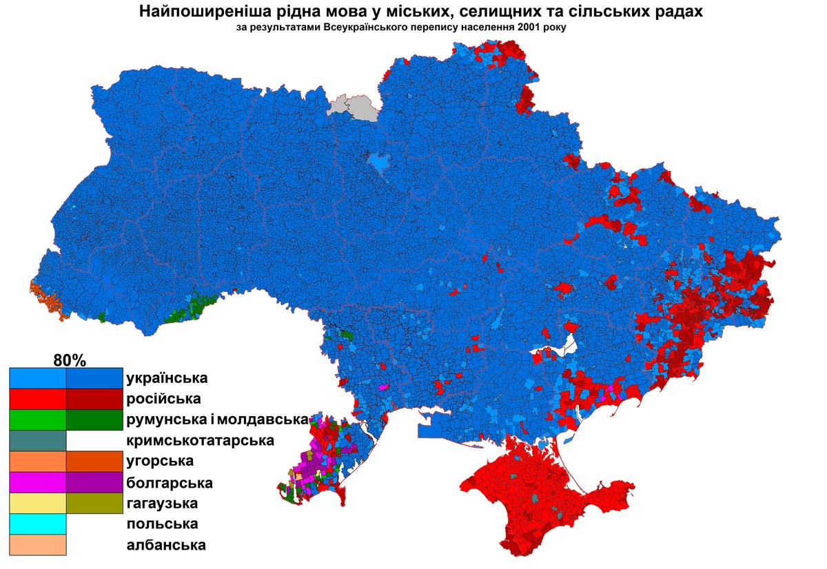 самом деле, как правильно в украине или на украине википедия магазинов России других