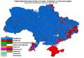 UkraineNativeLanguagesCensus2001detailed.PNG