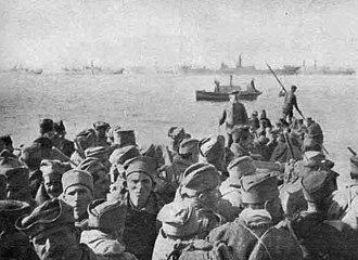 Serbian army's retreat through Albania - Exhausted Serbian troops reaching the Adriatic coast.