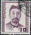 Ume Kenjiro stamp.JPG