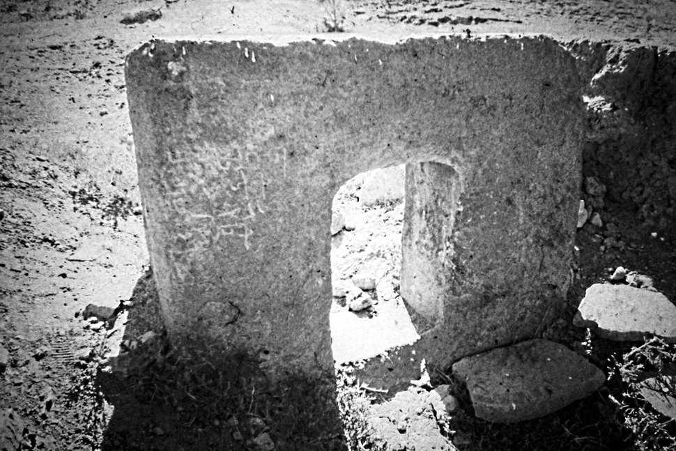 Urartian arch near Van. 1973