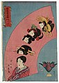 Utagawa Kunisada II - Actor Onoe Kikugorô IV as Agemaki, Oshichi, Gonpachi, and Osome.jpg