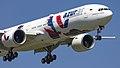 VQ-BZY B77W (B773ER) Azur Air (Bears livery) DME UUDD 2 (42785065122).jpg