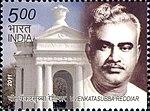 V Venkatasubha Reddiar 2011 stamp of India.jpg