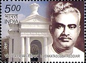 V Venkatasubha Reddiar 2011 stamp of India.jpg