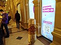 Vaccination Covid-19 at Moscow GUM 2021-01 2.jpg