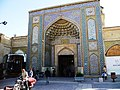 Vakil mosque entrance iwan Shiraz (2).jpg