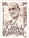 Vallabhbhai Patel 1997 stamp of India.jpg