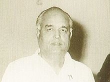 Vasantdada Patil (1977).jpg