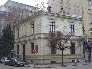 Ivan Vazov - Ivan Vazov's house, now a museum, in Sofia, Bulgaria