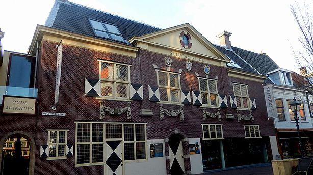 Vermeer Centrum in St. Lucas Gilde (1).jpg