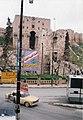 View of Aleppo citadel from street in 1995.jpg