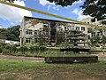 View of exploding site in Hakozaki Campus of Kyushu University 2.jpg