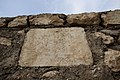 Views and details around Lalish, the holiest pilgrimage site for Ezidis 21.jpg