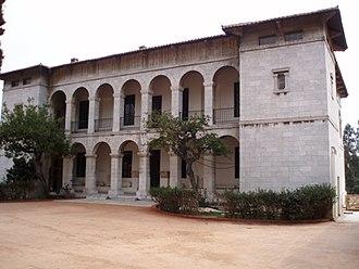 Stamatios Kleanthis - Image: Villa Ilissia.2 Ath