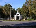 Vinnytsia Khmelnytske Highway 20.jpeg