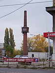 Vysočany, Kolbenova, komín továrny Praga.jpg