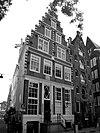 wlm - andrevanb - amsterdam, geldersekade 97 (4)