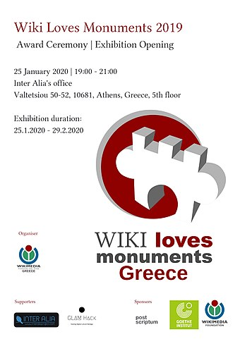 WLM Greece 2019 Poster 01