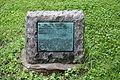 Washington Elm marker - Albany, NY - DSC08358.JPG