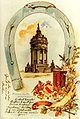Wasserturm Mannheim 1901 Postkarte.jpg