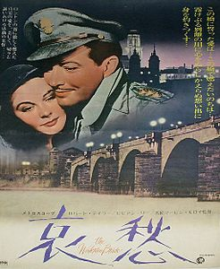 Waterloobridge-movieposter-japan-1940.jpg