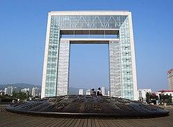 The Happiness Gate is a landmark of Weihai