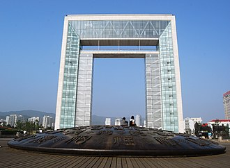 Weihai - The Happiness Gate is a landmark of Weihai